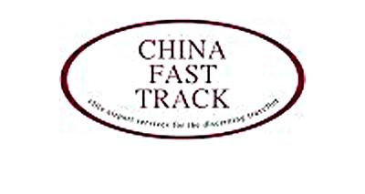 China Fast Track