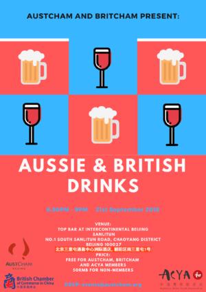 Aussie-British Drinks