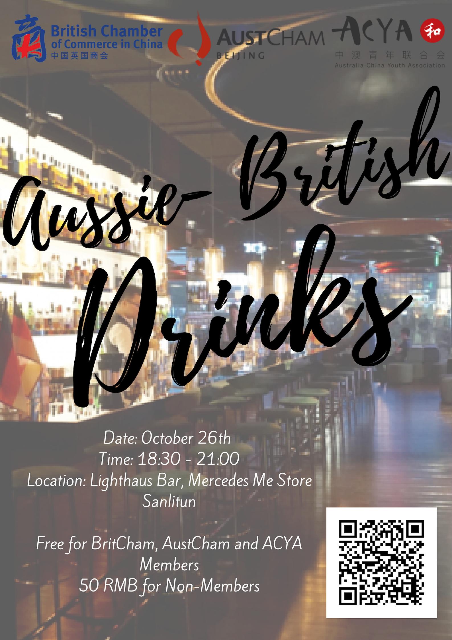 Aussie-British Drinks @ Lighthaus Bar