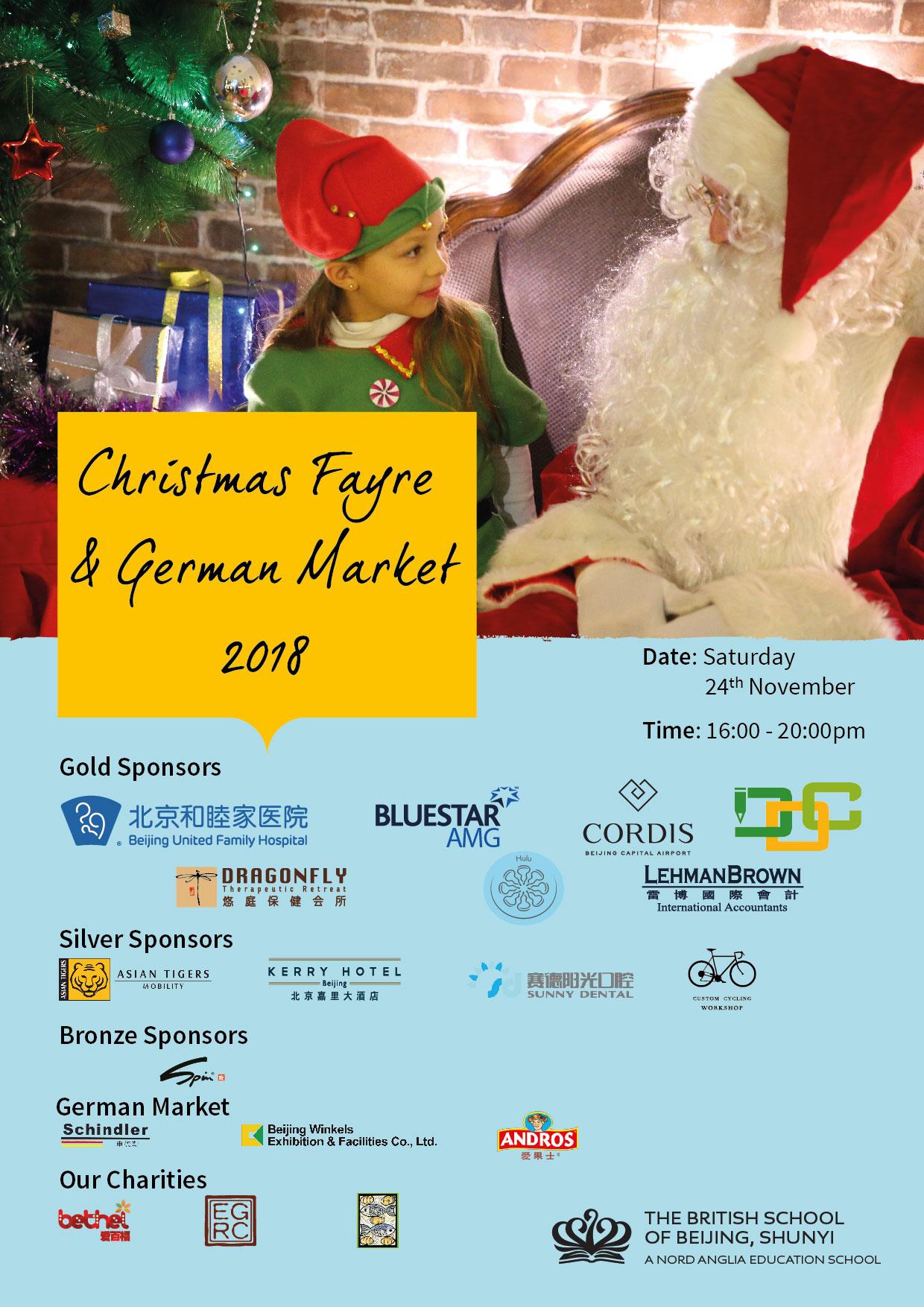 BSB Shunyi Christmas Fayre & German Market