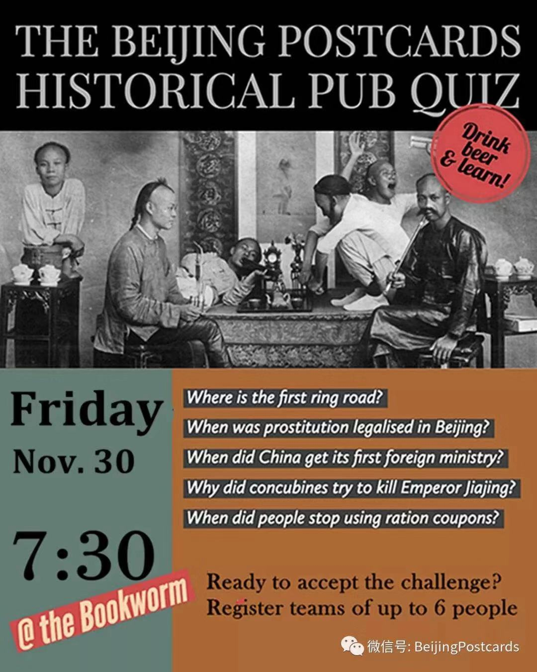 The Bejiing Postcards Historical Pub Quiz