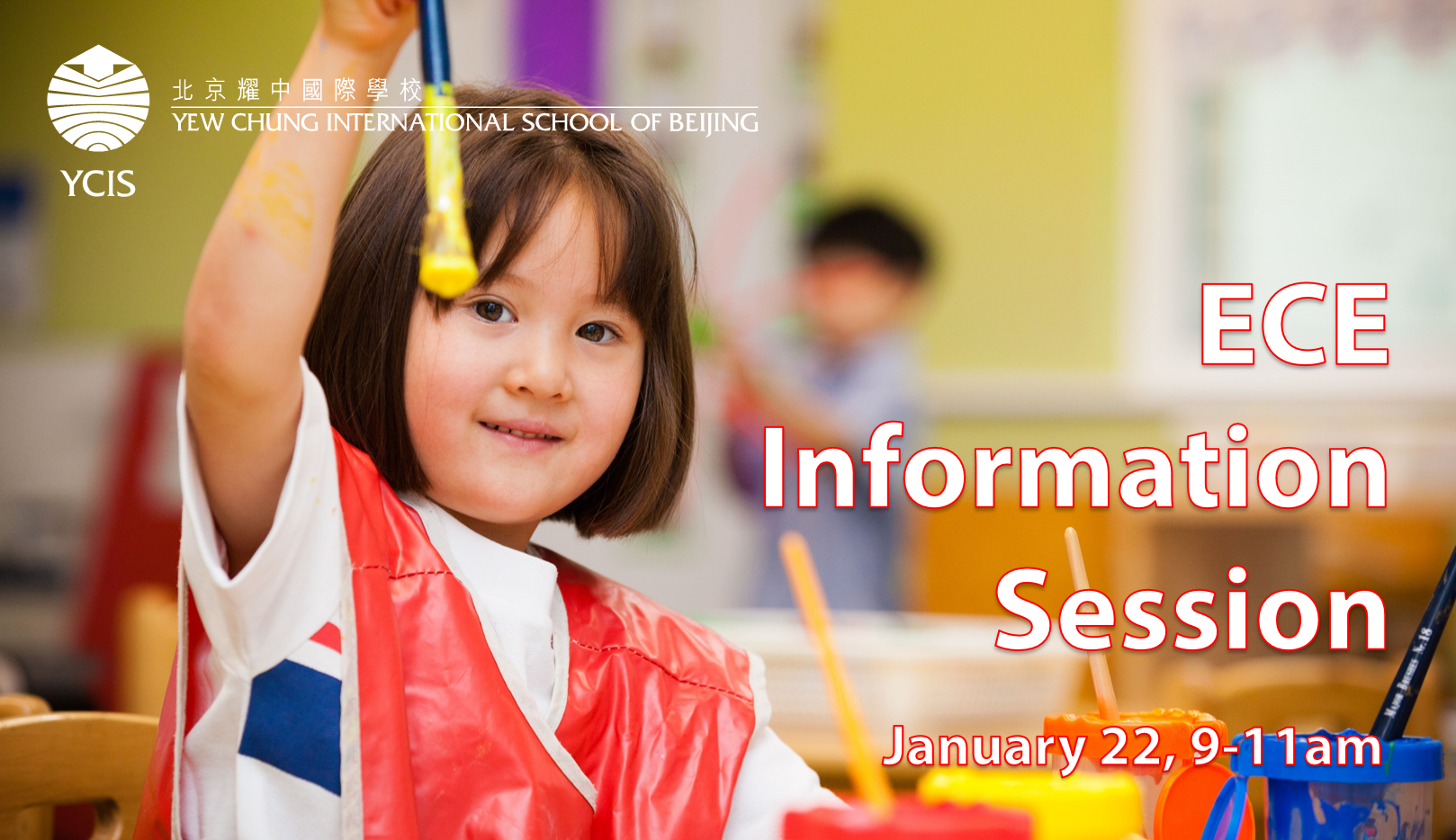 YCIS Beijing Early Childhood Education Information Session