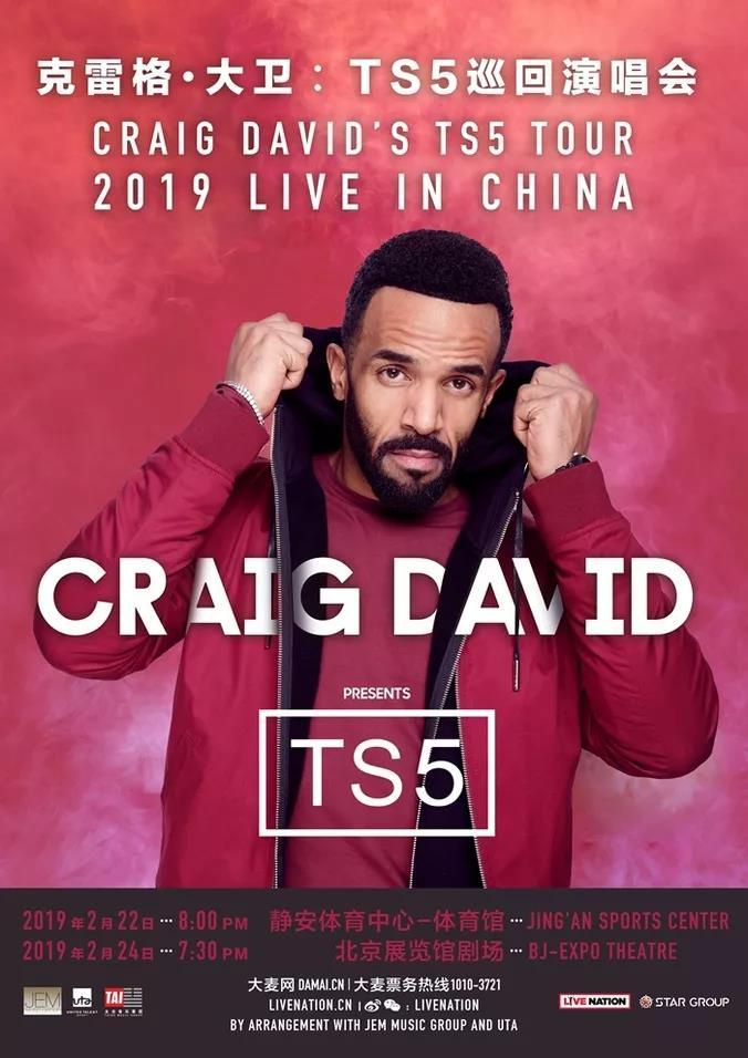 Multi Grammy-nominated UK Pop Star Craig David TS5 Tour in Beijing – 24th February