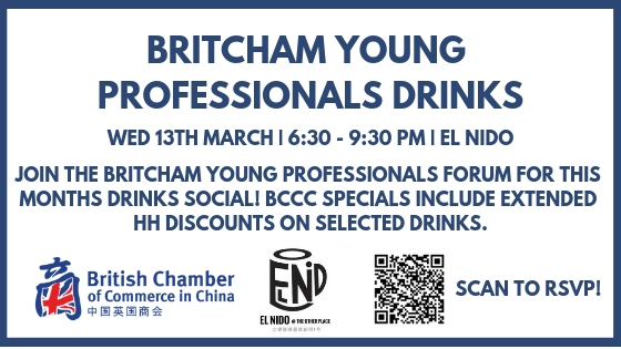 BritCham Young Professionals Forum Drinks