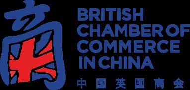 中国英国商会 (British Chamber of Commerce in China)