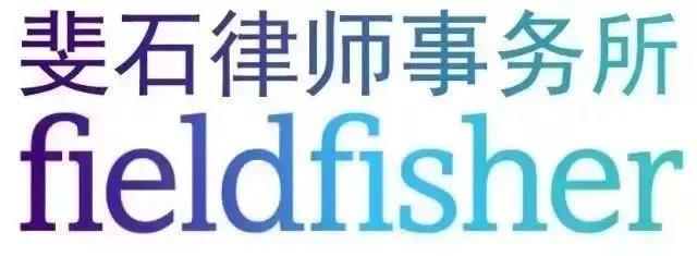 Internship at FieldFisher China