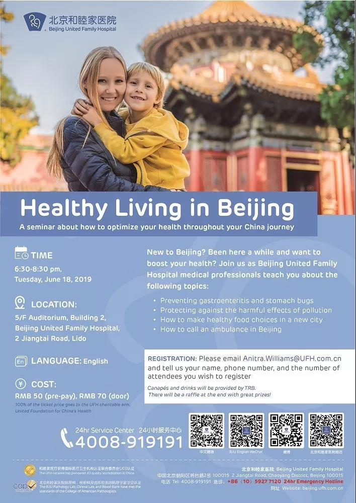 Healthy Living in Beijing