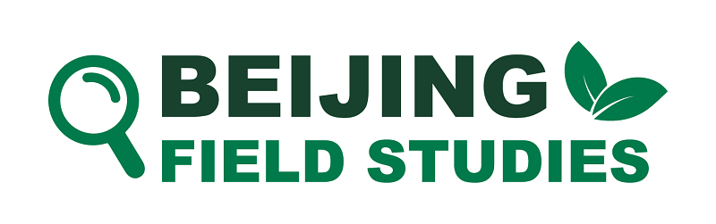 Beijing Field Studies Internship